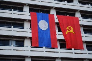 Lao Communist flags