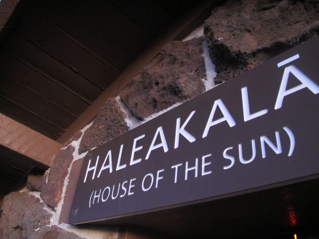Haleakala Maui House of the Sun